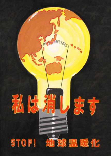 2007_tokyo_hi