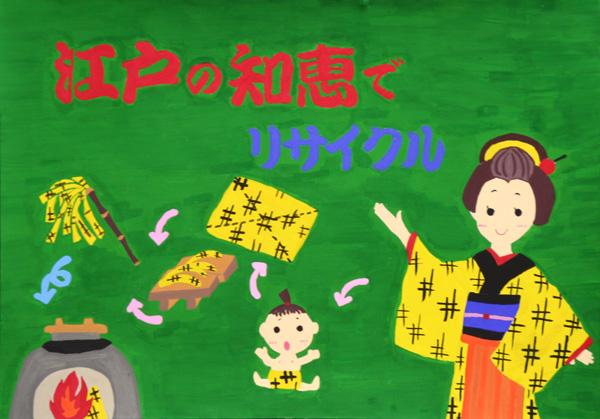 2007_yuu_hi